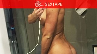 Reagan Lush Nude